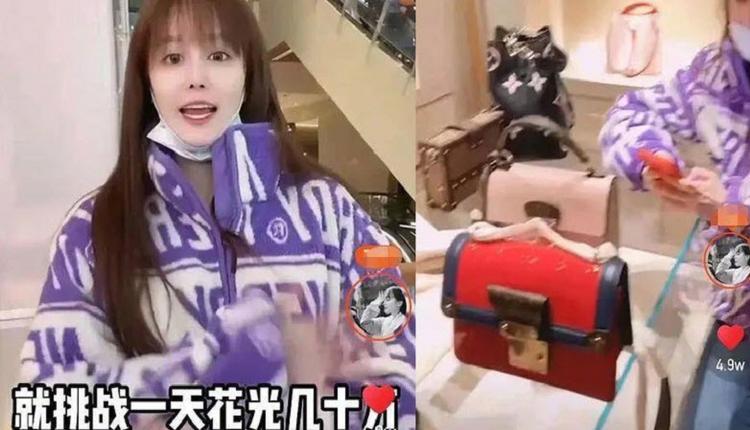 赵本山女儿炫富 给粉丝买礼物 一天花费逾63万