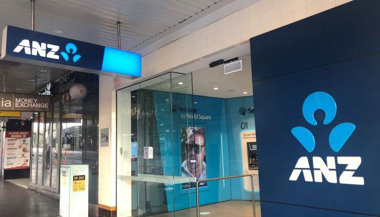ANZ 银行,澳新银行