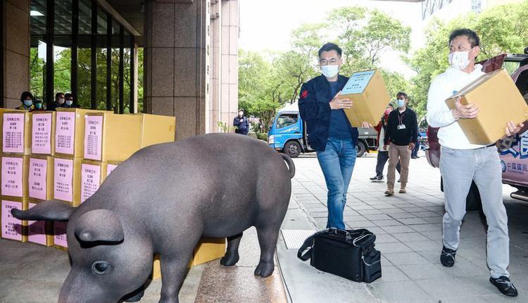 反莱猪公投