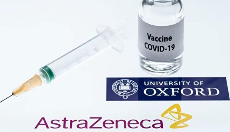 阿斯利康疫苗,AstraZeneca