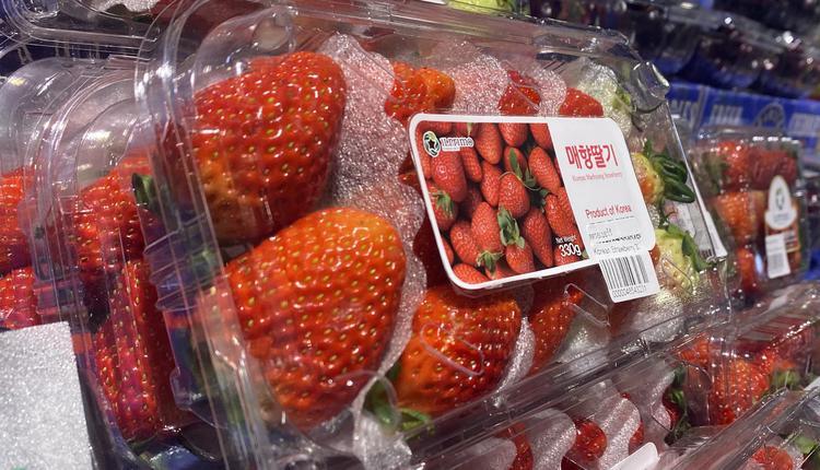水果 草莓