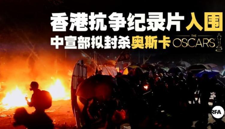 香港反送中运动纪录片《不割席》