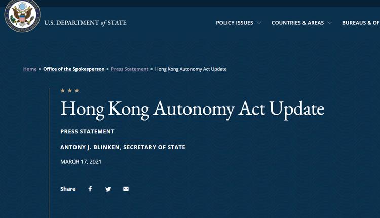 美国国务院更新《香港自治法》制裁名单