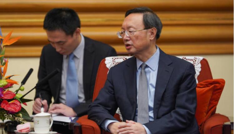 中共中央外事工作委員會辦公室主任楊潔篪