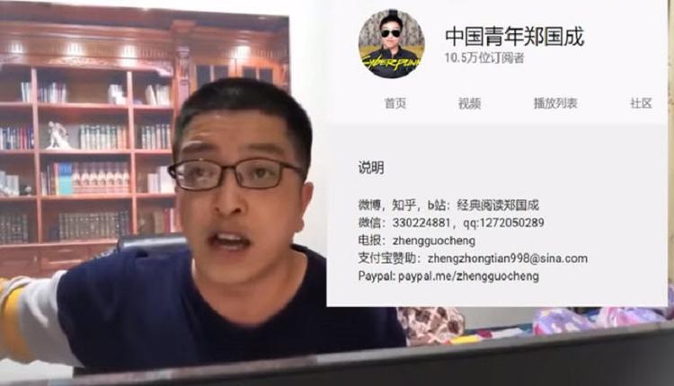 """""""大五毛""""郑国成酒醉后憋不住了 直播时大骂共产党"""
