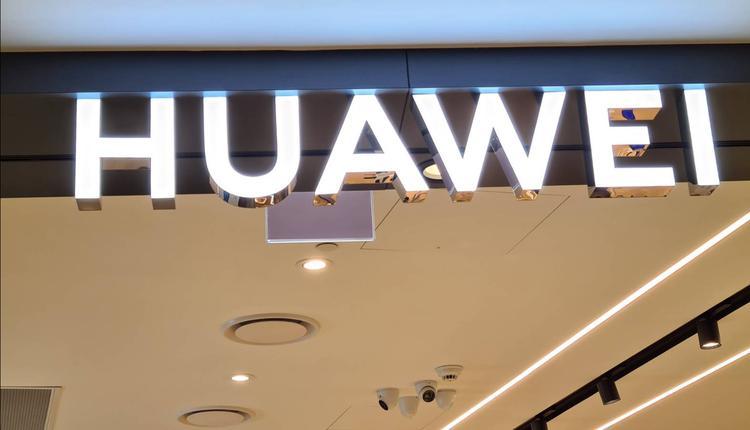 华为 huawei