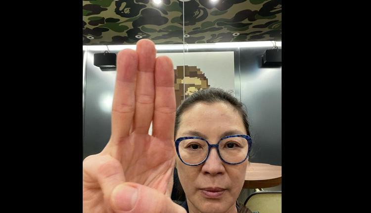知名影星杨紫琼声援缅甸示威游行