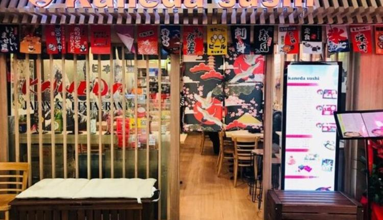 Kaneda Sushi in MidCity Arcade