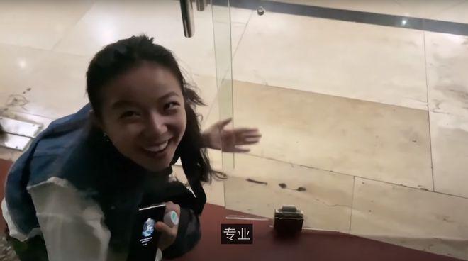 女主播 深圳