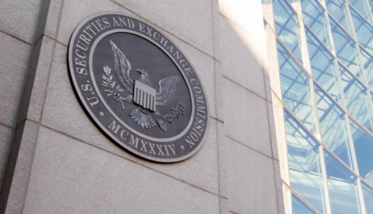 美国证券交易委员会总部大楼
