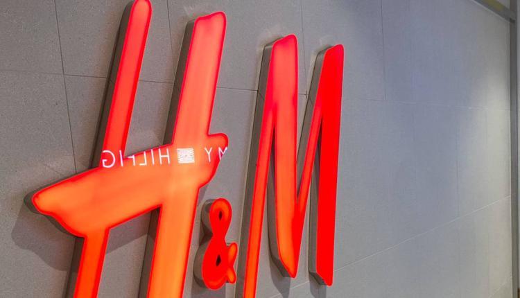 H&M商标