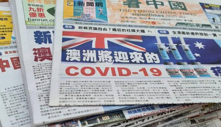 看中国报纸 华人媒体 多元文化媒体