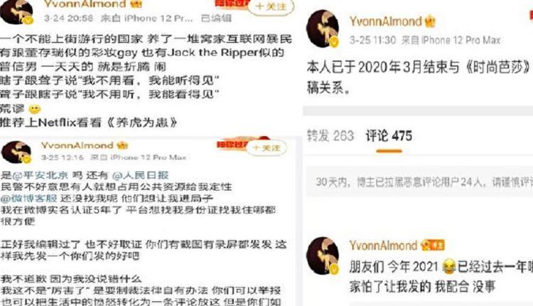 微博发贴涉及董存瑞 北京27岁女子遭刑拘