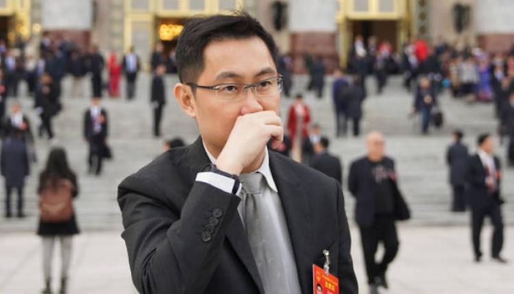 马化腾2019年出席中国两会