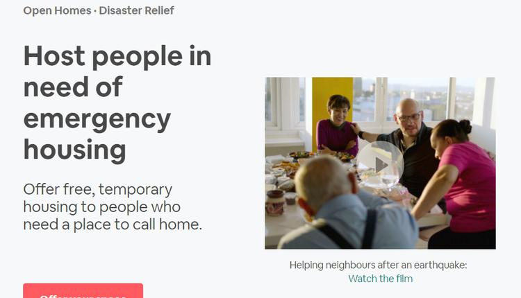 Airbnb官网截屏