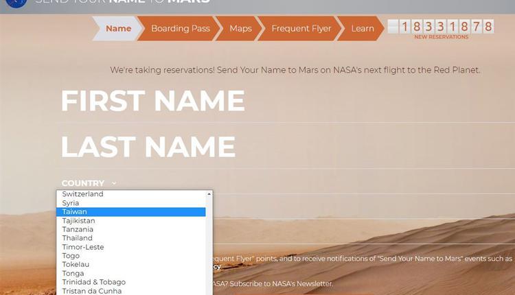 "NASA日前发起""送你的名字上火星""活动"