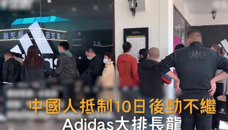 Adidas店外大排长龙。