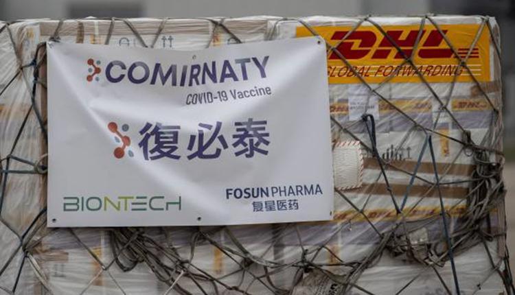 BioNTech复必泰疫苗