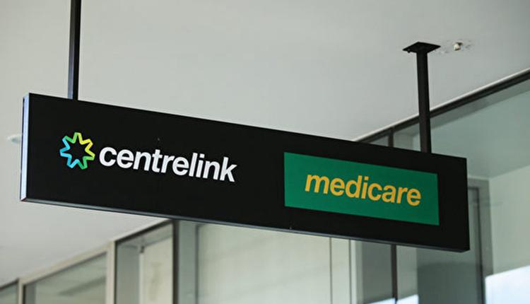 澳大利亚社会福利联络中心Centrelink