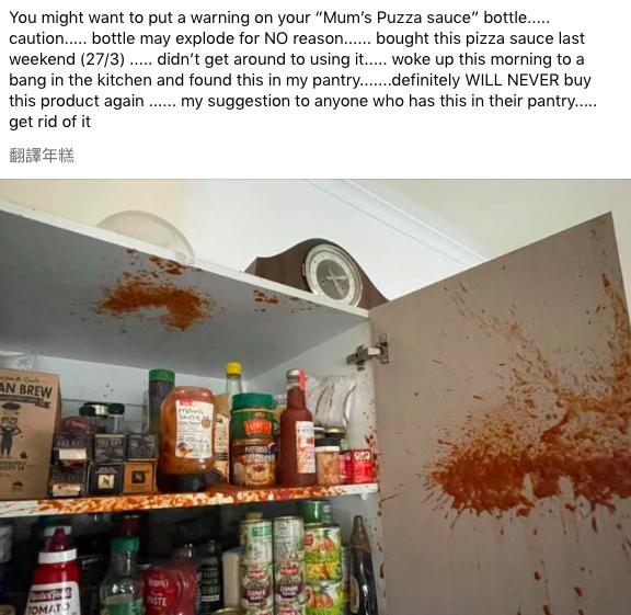 Coles热卖商品离奇爆炸