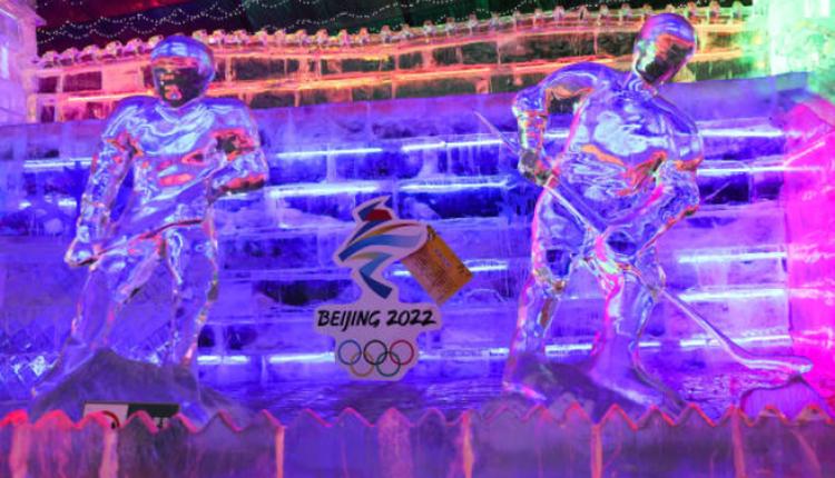 2022北京冬奥会会标