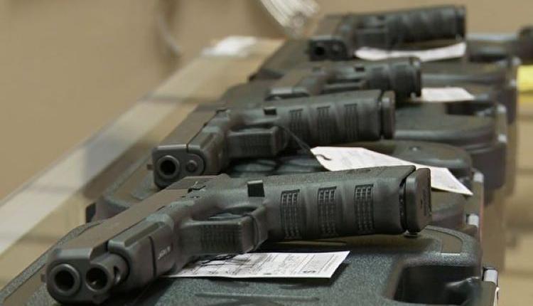 枪支,武器,弹药