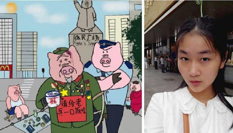 安徽女子张冬宁因画讽刺漫画 被判1年