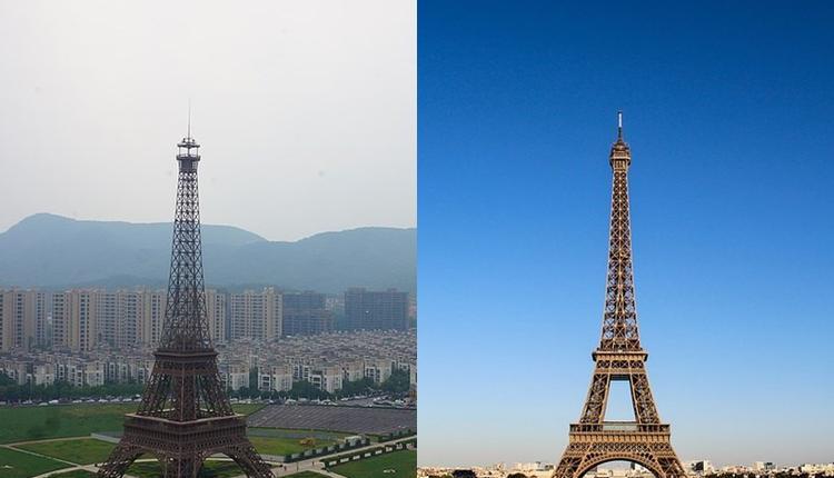 山寨埃菲尔铁塔