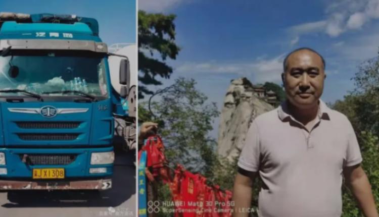 卡车司机金德强被罚2000元喝农药自杀