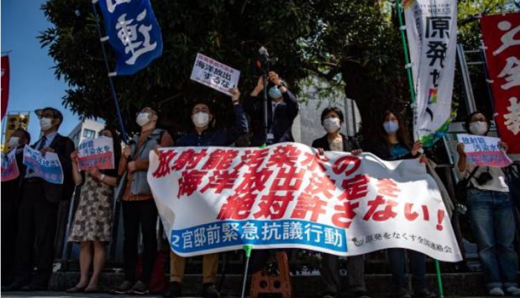 日本民众抗议倾倒核废水