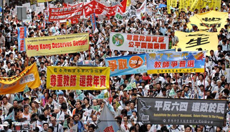 香港回归中国十周年,民众上街游行