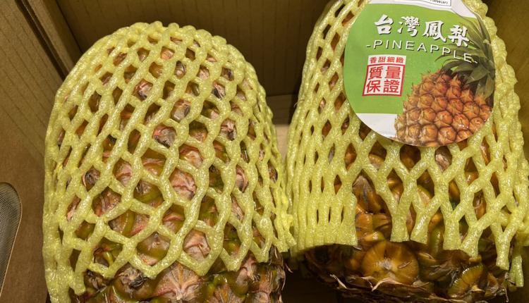台湾 菠萝 凤梨