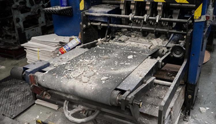 大纪元新时代印刷厂