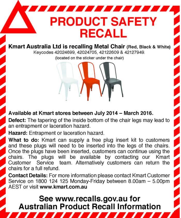 因使用者面临受伤风险 Kmart召回畅销金属椅