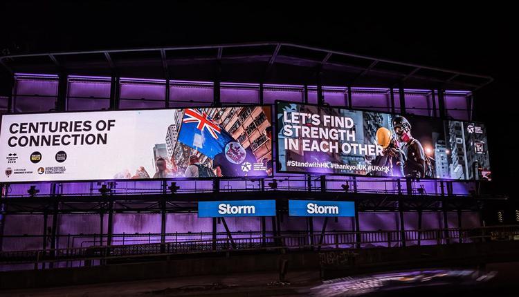 """香港民间团体""""重光团队""""在英国刊登大型广告"""