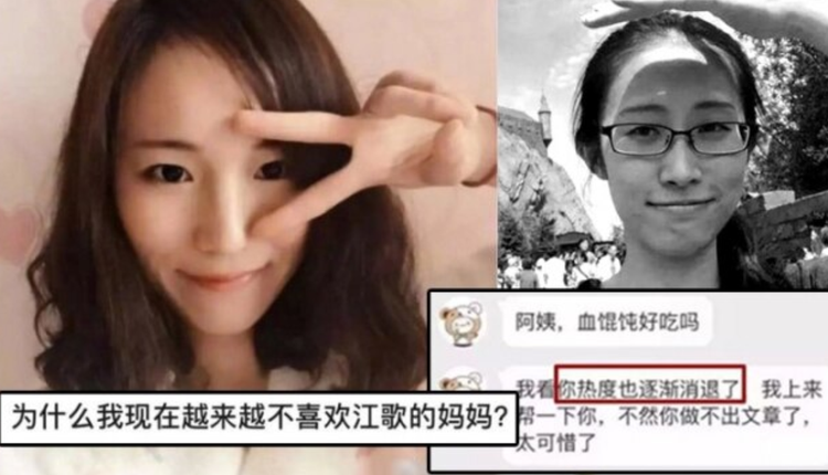 刘鑫(左)江歌(右)