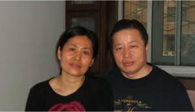 高智晟律师及妻子耿和