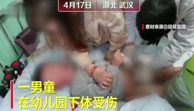 4岁男孩阴茎受伤 家长称老师剪伤 校方指玩耍受伤