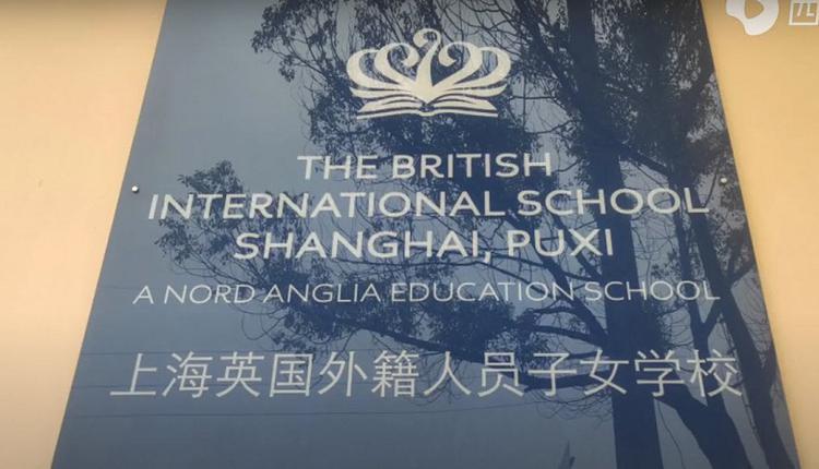 中国强推统一教材 为保声誉 英国教育机构想要撤离
