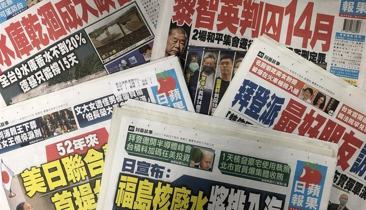 壹传媒签署备忘录  拟出售台湾苹果日报