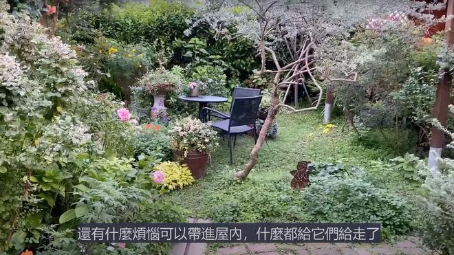 台湾乡间花园小屋里的慢节奏生活