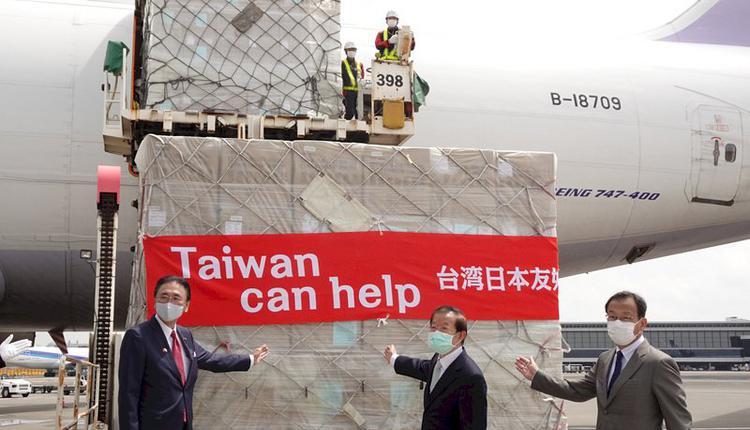 台湾向日本捐赠口罩