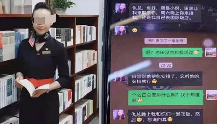 """东航卷入性丑闻 疑高层送""""党员空姐""""贿赂更高层"""