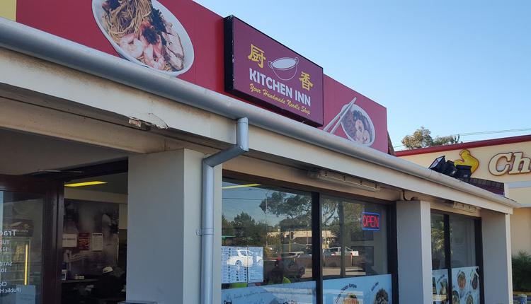 位于Kardinya的Kitchen Inn餐馆