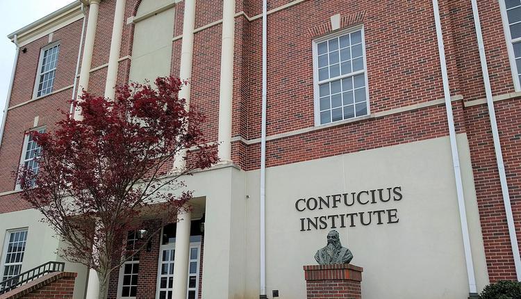 美国阿拉巴马州特洛伊大学内的孔子学院