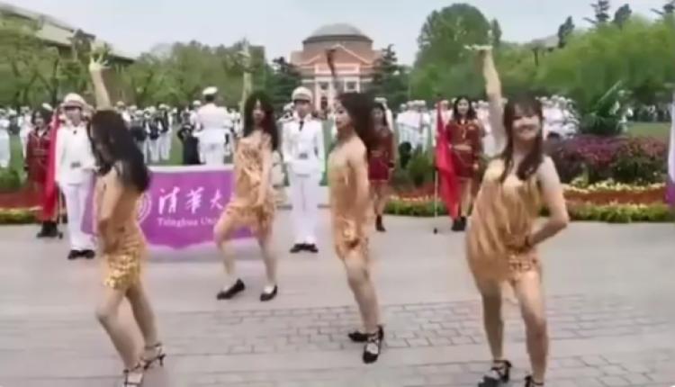 清华110年校庆女生跳舞视频引热议