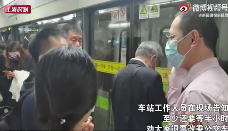 上海地铁乘客跳轨不治身亡 原因不明