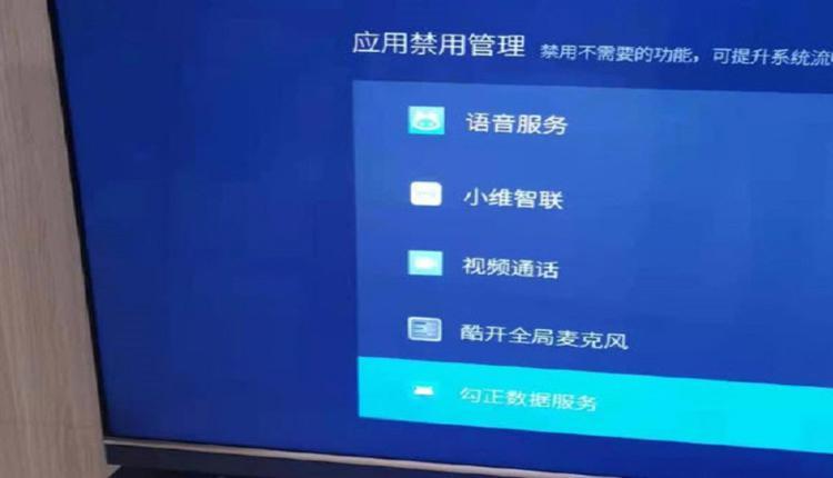 智能电视成监控工具 搜集信息并涵盖邻居