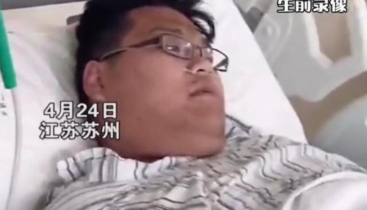 33岁快递小哥突发罕见病,因凑不齐手术费,出院后不久去世
