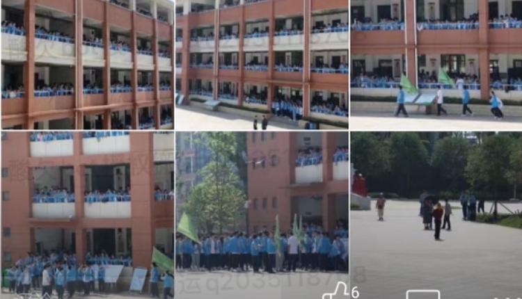福建建瓯一中学生抗议假期缩短